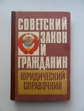 Soviet Law and the Citizen